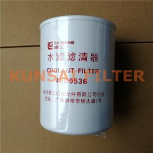 LIUGONG COOLANT FILTER 40C0536