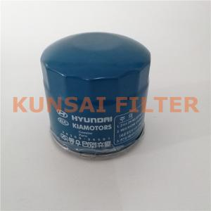 Hyundai oil filter 26300-35501