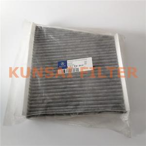 Mercedes Benz Air filter A2118300018