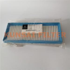 Mercedes Benz air filter A0010940301
