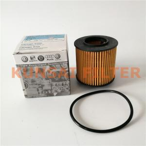 Oil filter 03C115562A