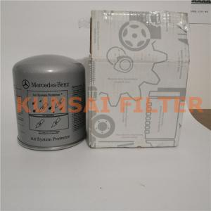 Mercedes benz air dryer A0004295695