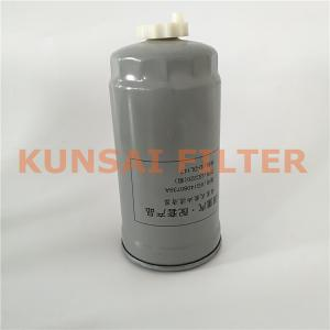 Sinotruk HOWO fuel filter VG14080739A