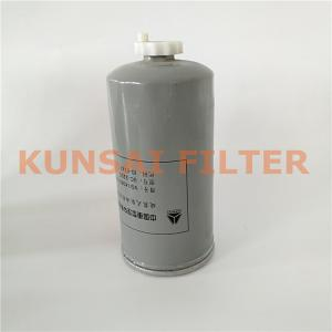 Sinotruk howo fuel filter VG14080740A