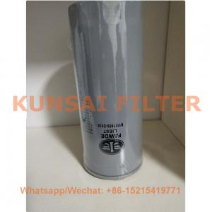 FAWDE fuel filter B1117050-D535