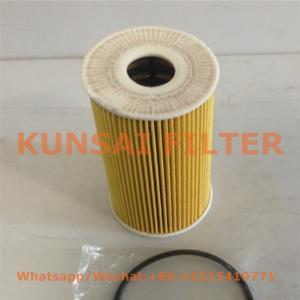 Hyundai oil filter 26325-52003, 26325-52000, 26311-52001