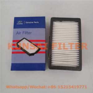Hyundai air filter 28113-C8000