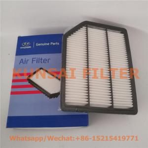 Hyundai air filter 28113-3J100