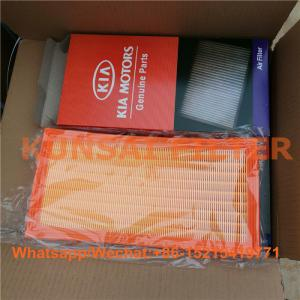 Hyundai KIA air filter OK2A5-13-Z40